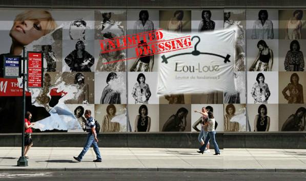 Lou-Loue